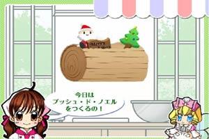 圣诞巧克力蛋糕