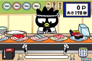 寿司大胃王