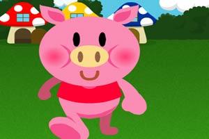 电话救出小猪