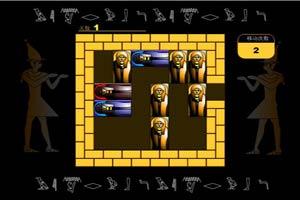 古埃及走迷宫