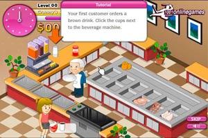 外婆家烧烤餐厅