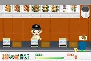 麦当劳快餐厅