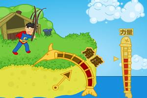 超人海上钓鱼中文版