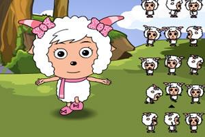 美羊羊减肥操