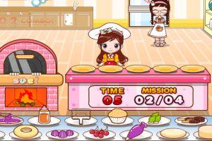 阿sue的蛋糕一号店