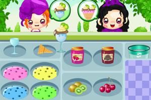 米娜的冰激凌店