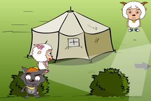 灰太狼潜入羊村