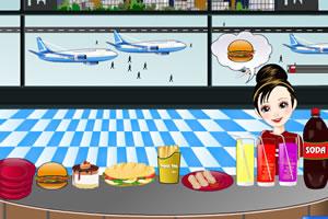 机场服务台
