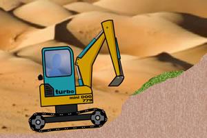 挖掘�C大挑��