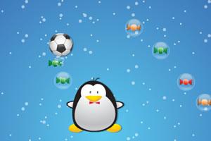 企鹅顶球无敌版
