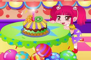 美妙的生日聚会