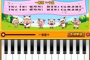 喜羊羊弹钢琴