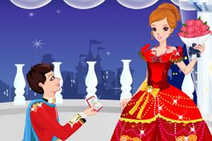 浪漫公主订婚记