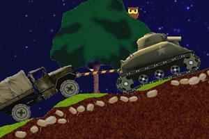 坦克拖大卡车