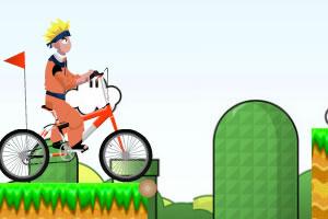 火影忍者学自行车