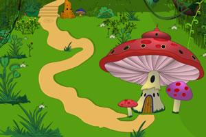 逃出蘑菇屋