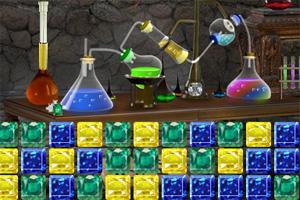 魔法实验室