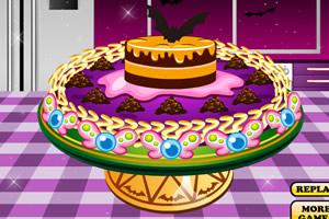 南瓜派蛋糕