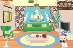 我的梦想小屋