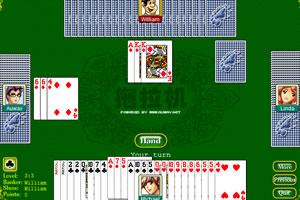 纸牌扑克游戏_拖拉机扑克牌,4399拖拉机扑克牌,拖拉机扑克牌小游戏,4399小游戏