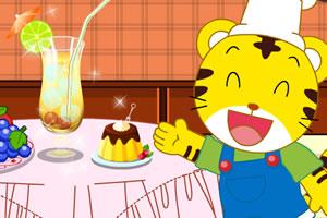 巧虎做柠檬汁