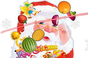 圣诞切水果无敌版
