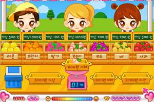 阿sue的水果店4