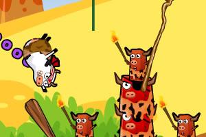 奶牛反击战