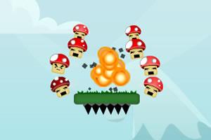 消灭蘑菇增强版