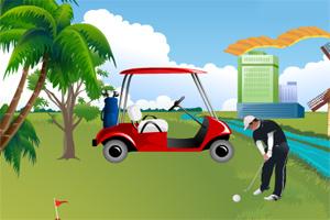 装扮高尔夫球场