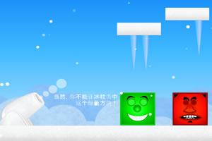 消灭红方块中文版