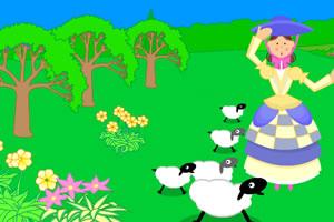 放羊的姑娘
