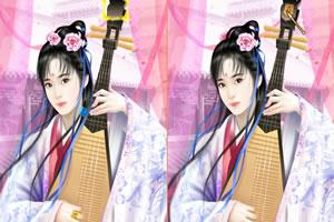 古代中国女孩找茬