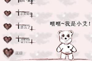 小熊的故事