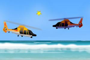 直升机大冒险