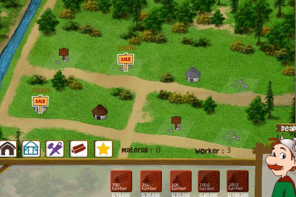 模拟森林城镇