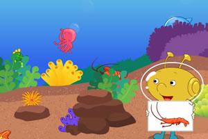 黄金海底乐园之捉迷藏