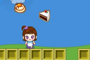阿sue吃蛋糕