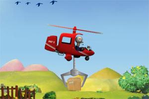 直升机送货