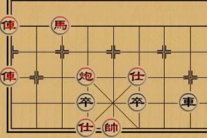 象棋残局v1.203