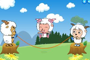 美羊羊跳绳