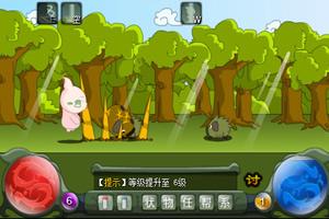 乖乖猪世界2.4终极无敌版