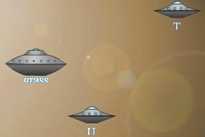 消灭UFO
