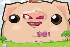 小猪守卫战