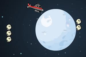 直升机黑夜救援
