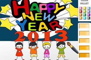 新年填颜色