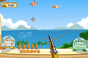 4399小游戏射击游戏_警室射击,警室射击小游戏,4399小游戏 www.4399.com