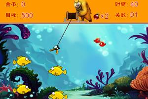 熊二爱捕鱼