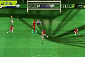 自由足球比赛