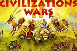 远古文明战争2无敌版